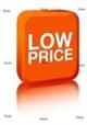 НЕМСКИ-джобен формат-ниски цени