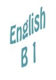 Езиково ниво B 1