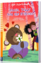 Katie, Teddy and the Princess + downloadable MP3