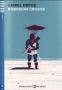 Robinson Crusoe + downloadable MP3